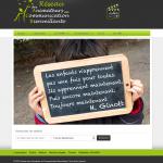 Site Reseau-acb.fr